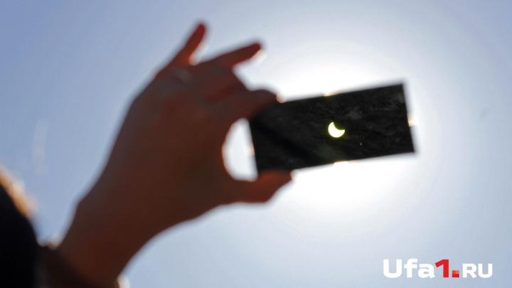 Жители Башкирии смогут наблюдать солнечное затмение