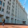 В Самарской области назначили и. о. министра энергетики и ЖКХ