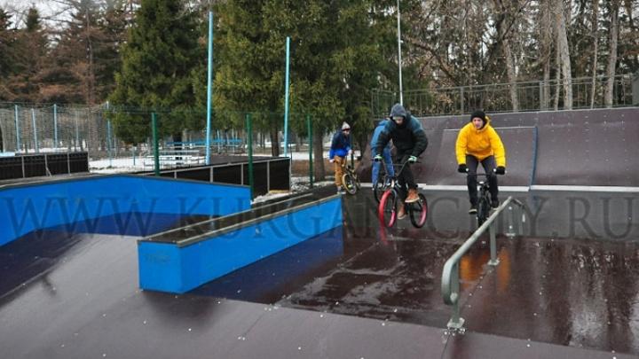 В Кургане открыли скейт-парк в ЦПКиО