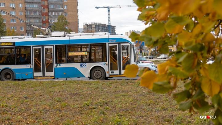 В Самаре изменят схему движения общественного транспорта из-за коммунальной аварии