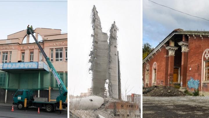 Карта разрушений Екатеринбурга: 10 громких сносов зданий 2018 года