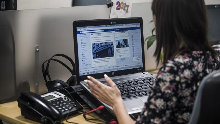 Новосибирские работодатели пожаловались на молодых специалистов