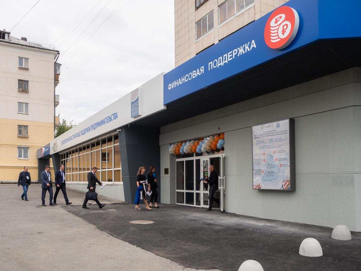 «Мой бизнес» открылся в самом центре Нижнего Тагила