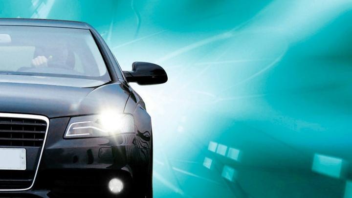 Автолампы, снижающие вероятность ДТП, стали доступны каждому
