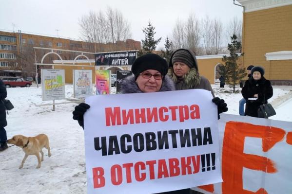 Митингующие требуют отставки министра экологии