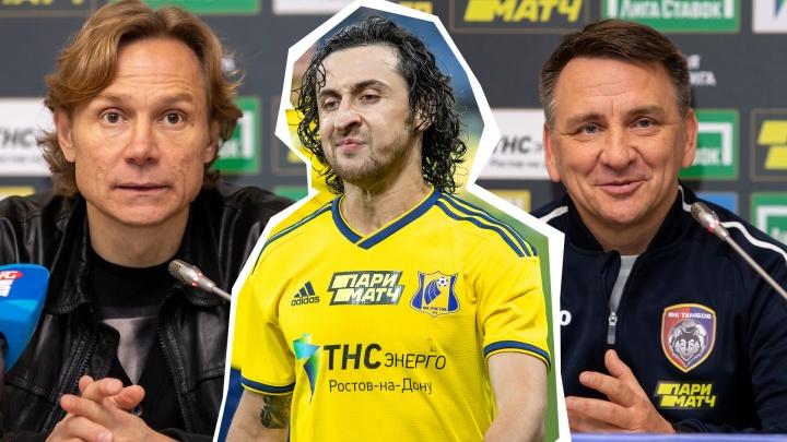 В следующей игре постараемся реабилитироваться: игроки и тренеры — о матче «Ростов» — «Тамбов»