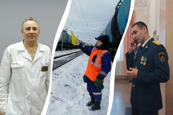 Акушер, железнодорожный рабочий, спасатель МЧС — эти люди работают круглый год вне зависимости от праздников и выходных дней