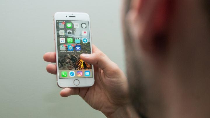 Екатеринбуржец отсудил 144 тысячи рублей за вздувшийся iPhone 7
