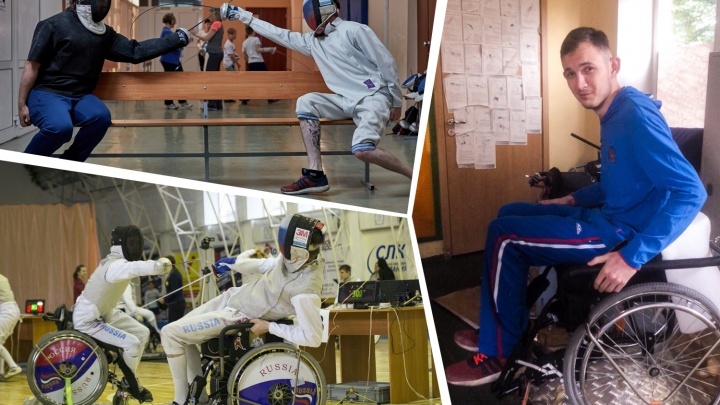 «Терять было нечего»: фехтовальщик-паралимпиец уехал из Челябинска, не получив обещанной поддержки