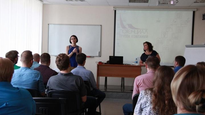 Включиться в бизнес после отпуска: в Екатеринбурге запустили бесплатный обучающий интенсив