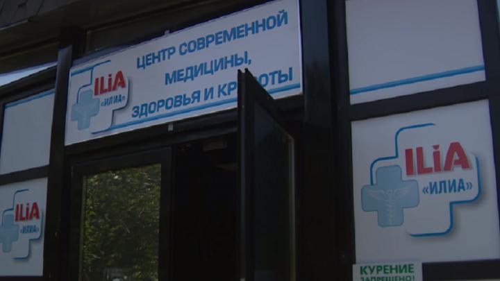 Несите ваши денежки: как медцентр в Уфе нагрел клиентов на миллионы рублей