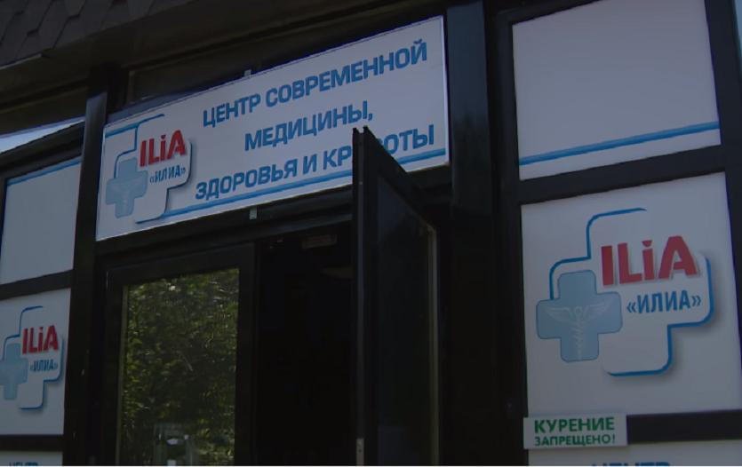Сейчас в здании работают две другие организации, но предоставляют они те же услуги