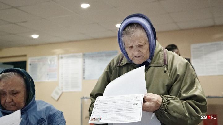 Низкая явка и «Единая Россия» в лидерах: избирком отчитался о выборах депутатов в Поморье