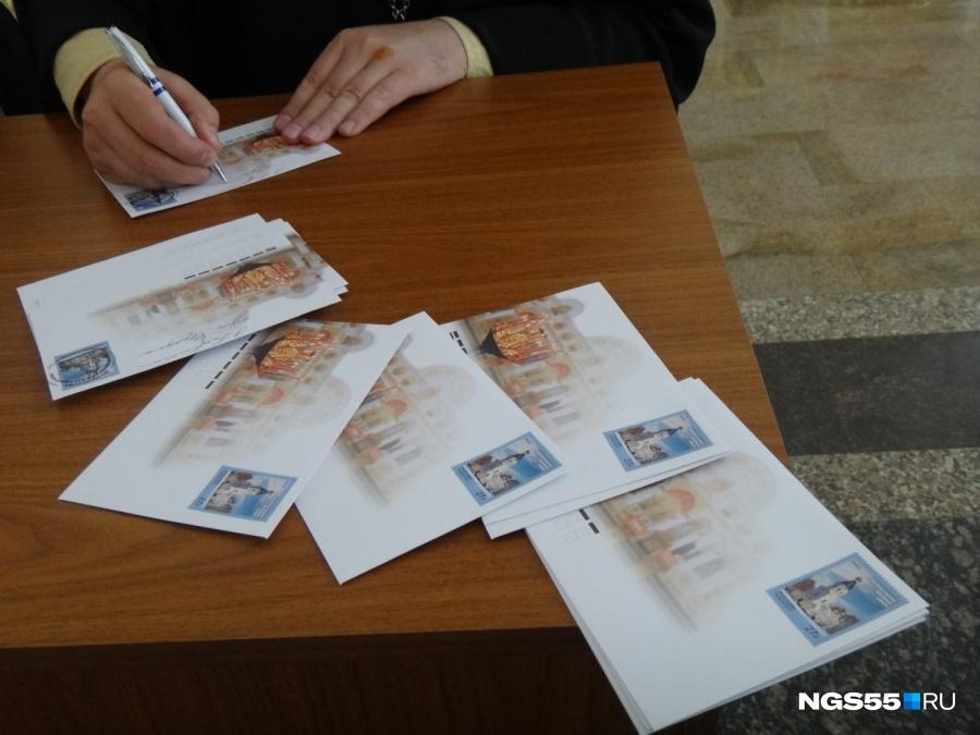 сколько марок клеить на открытку по россии в 2017 году