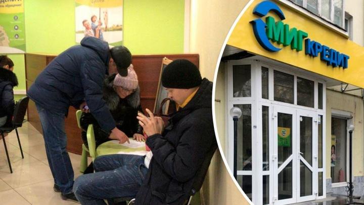 В Екатеринбурге женщина, которую обвинили в присвоении десятков кредитов, попыталась отравить себя