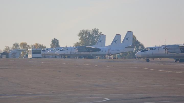 Новые рейсы в Магадан и Краснодар открывают из Красноярска