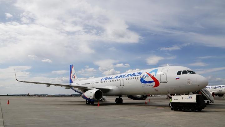 «Уральские авиалинии» открывают рейс Красноярск – Екатеринбург