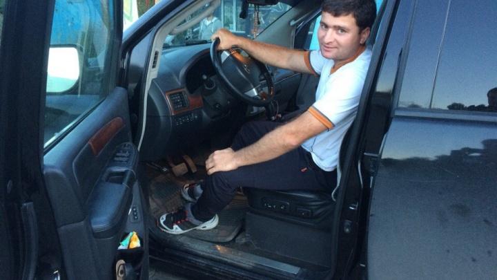 Мужчину, потерявшего семью при взрыве дома в Магнитогорске, перевели из реанимации в палату