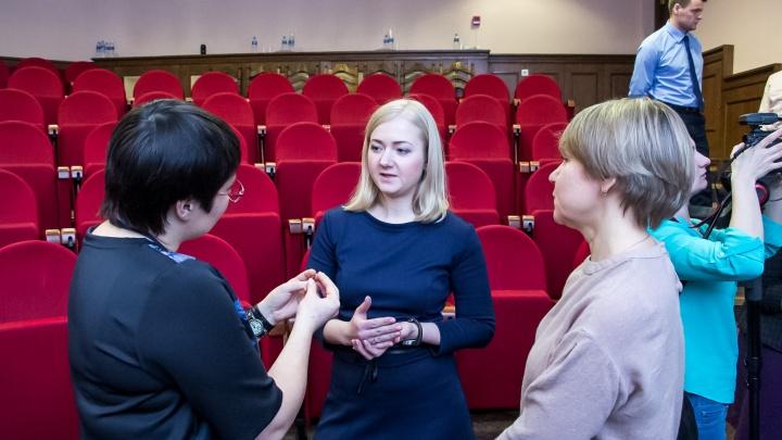 «Хорошее начало!»: архангельский РСХБ приглашает малый и средний бизнес принять участие в акции
