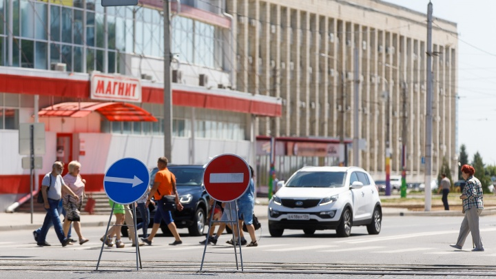 В день третьего матча на«Волгоград Арене» в городе закроют Нулевую и Первую Продольные
