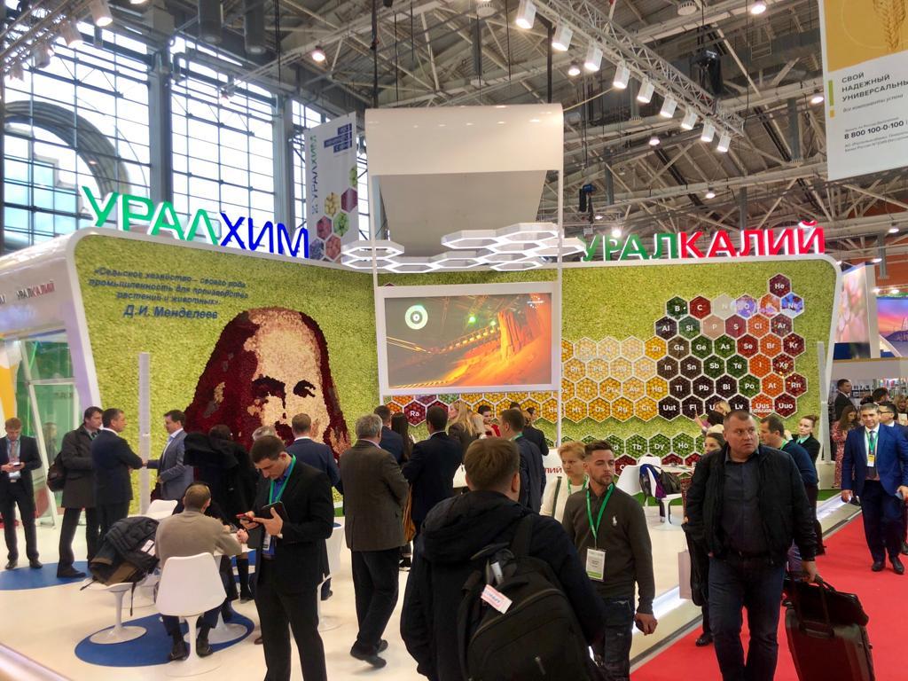 «Уралкалий» выступил официальным спонсором выставки «Золотая Осень — 2018»