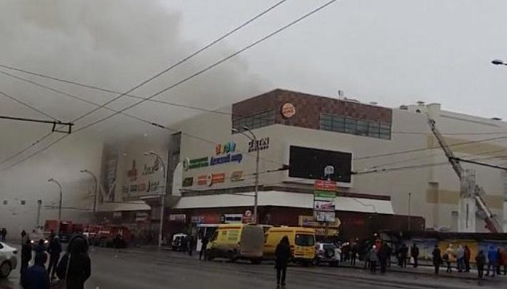 На пожаре в Кемерово погибли 37 человек