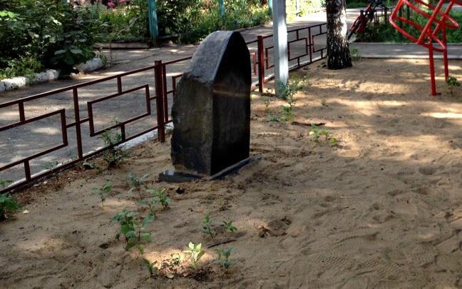 «Ждем владельца»: самарские власти хотят демонтировать надгробную плиту с детской площадки