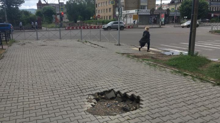 Красноярск размыло
