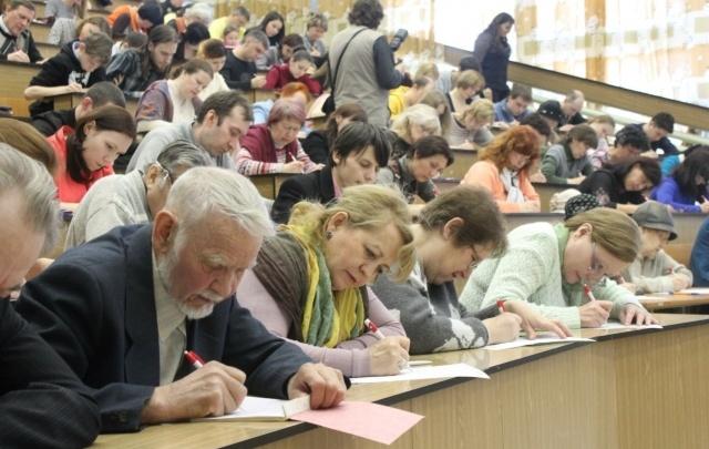 В Уфе «Тотальный диктант» будут писать иностранцы