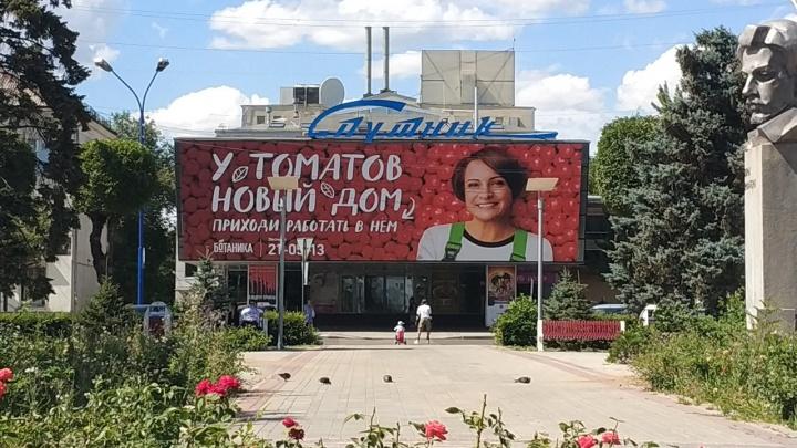 «Ресторан точно будет»: владелец «Спутника» в Волжском рассказал о будущем развлекательного центра