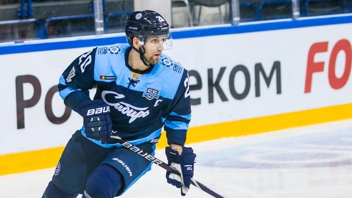 Хоккейная «Сибирь» назначила капитаном игрока, который провёл за команду почти 600 матчей