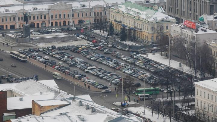 Для автомобилистов на все выходные закроют парковку на площади 1905 года