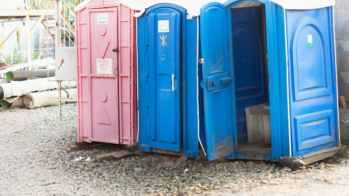 Мэрия Кургана рассказала, где появятся туалеты для работников общественного транспорта
