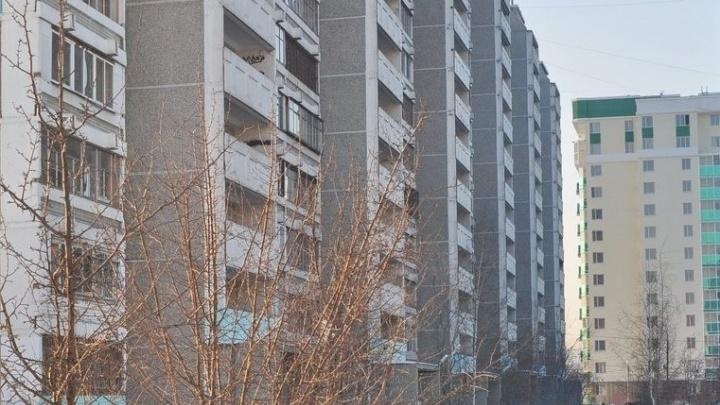 Самые маленькие квартиры на Урале продают за миллион рублей