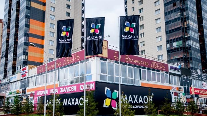 Новый год — время менять пространство: комплекс домашних решений «Махаон» сделает это мгновенно