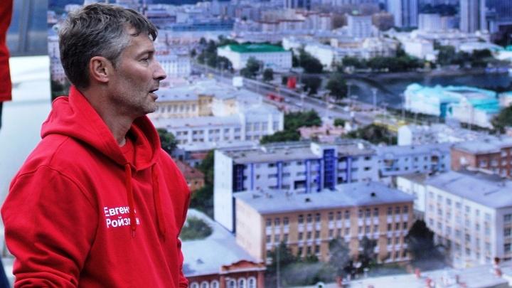 Дмитрий Быков предложил Ройзману написать книгу из историй, с которыми к нему приходили горожане