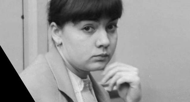 """Под Красноуральском нашли тело актрисы """"Волхонки"""", которая пропала 3 года назад"""
