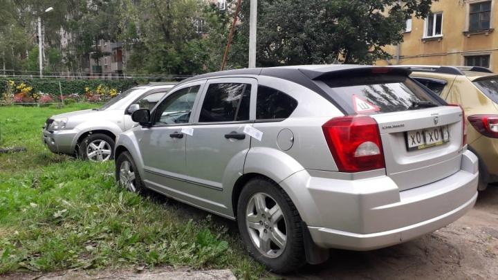 У ярославской бизнесвумен отобрали дорогую иномарку