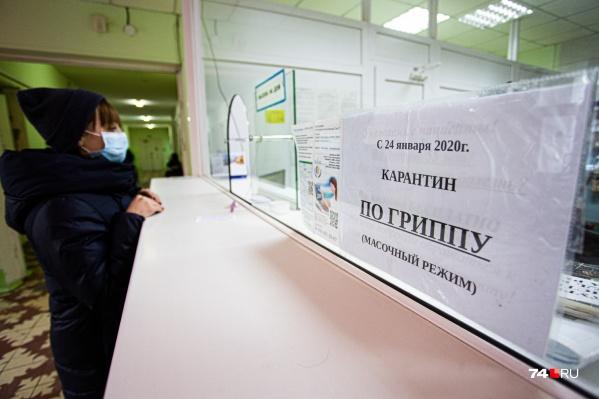 Многих пугает китайский коронавирус, и заплатить за лекарство они готовы даже большие деньги