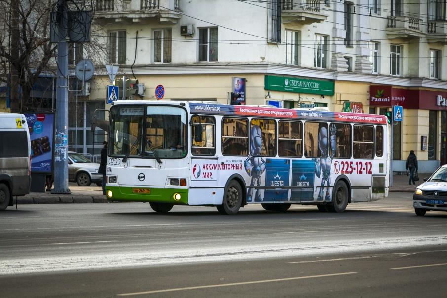 Долю муниципального транспорта намерены довести до 50%