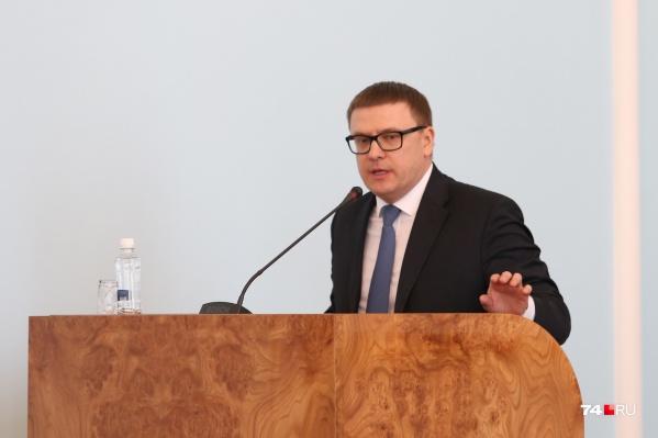 Алексей Текслер ответит на вопросы жителей региона 25 декабря