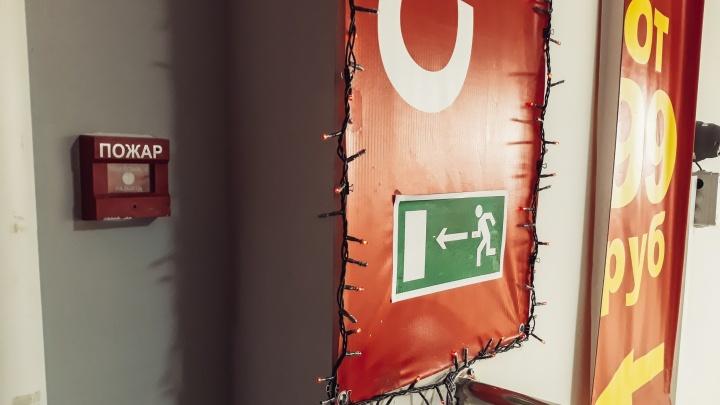 Жители Самары пожаловались на слишком тихую пожарную сигнализацию в «Космопорте»
