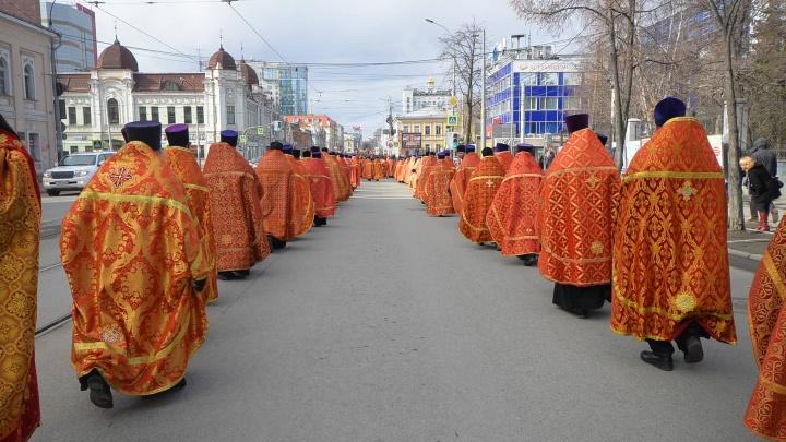 В воскресеньена время пасхального крестного хода перекроют центр Екатеринбурга