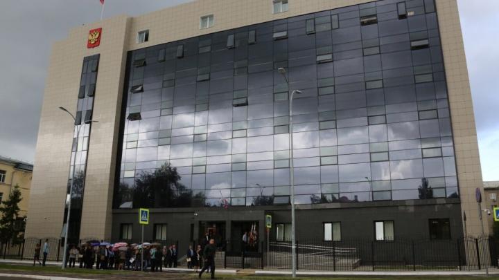 СудыЖелезнодорожного и Ленинского районов переехали в новое здание