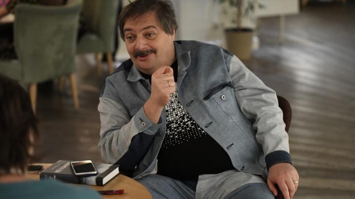 Дмитрий Быков: «Нам, мужьям молодых жен, вообще несладко живется!»