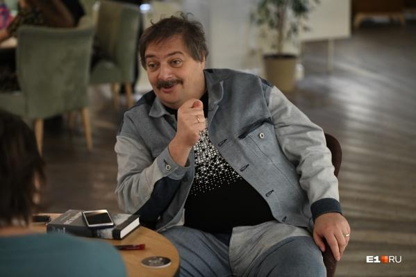 Дмитрий Быков почитал свои стихи на фестивале «Слова и музыка свободы» в Ельцин-центре