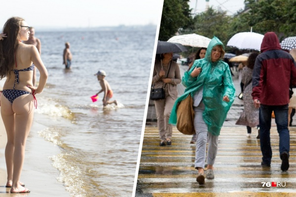 В Ярославле резко похолодает за два-три дня