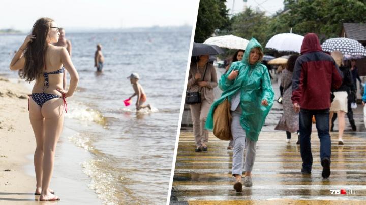 «С +32 до +3 °С»: в Ярославле резко испортится погода и станет как в конце сентября