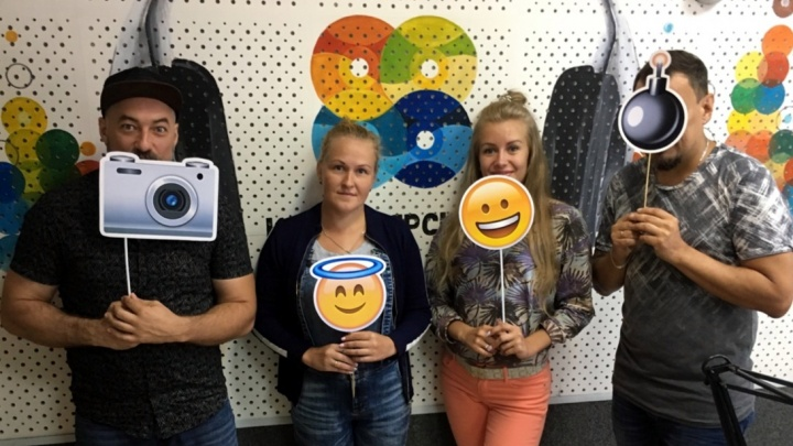 «Фото загружай, подарок получай!»: жители Красноярска могут стать звездой радиоэфира, сделав селфи