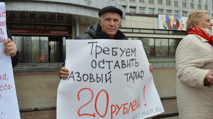 В Перми пройдут митинги против повышения стоимости проезда на автобусах и трамваях